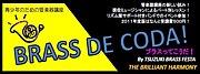 ☆★☆BRASS DE CODA☆★☆