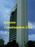 Kurume Toastmasters Club