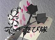 ダーツし隊♪遊び隊♪in春日井♪