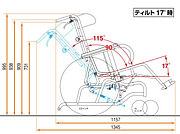 チルトリクライニング車椅子