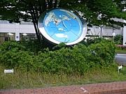 大阪大学外国語学部2012年新入生