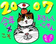 鈴木家の猫がスキー!