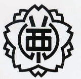 西海田小学校