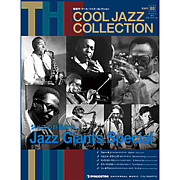 THE COOL JAZZ COLLECTION