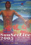 Sun Set Live 2005 in Fukuoka
