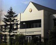 盛岡大学短期大学部