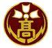 島根県立情報科学高等学校