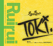 TOKI From.LARGE PROPHITS
