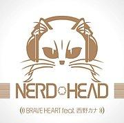 BRAVE HEART feat.西野カナ