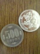 1000円と呼べない!!!!