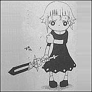 クロナ【幼少期】SOUL EATER