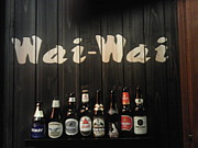 高槻 Bar Wai-Wai