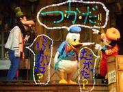 だから、塚田ですって!