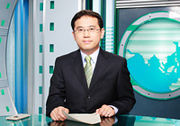 News Today Asia