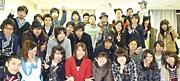 【関西】UNDO.com【大阪】