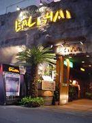 BALI-HAI
