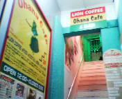 Ĺ�ꡡOhana Cafe