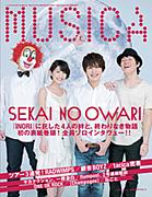 LOVE < SEKAI NO OWARI >