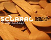 sccarac −スッカラクー