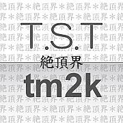 ★☆★T.S.T×tm2k★☆★