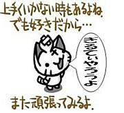 O・G・A・S・C(仮)