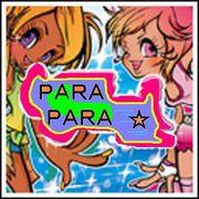 ☆★パラパラ踊ろっ★☆