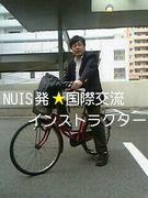 NUIS☆国際交流インストラクター
