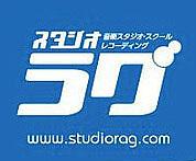 京都スタジオラグ