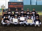 野球チーム クールプローズ