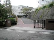 氷取沢小学校