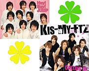 Kis-My-Ft2 × Hey! Say! JUMP