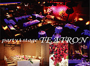 party&space 新宿teatron