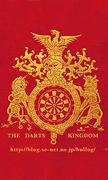 the darts kingdom