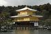京都観光&写真