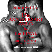 12/16  Shangri-La @ageHa