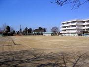 伊奈町立南小学校