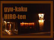 ◆牛角 広店◆