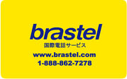 BRASTEL USA