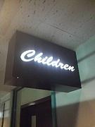 Children。