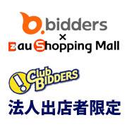 bidders (au Shopping Mall)