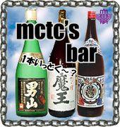 mctc's bar
