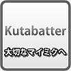 Kutabatter - 大切なマイミクへ