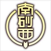 江東区立南砂西小学校