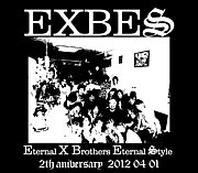 DINING BAR EXBES!!!!!