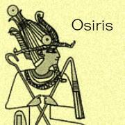 冥界の神 オシリス