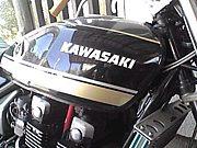 男カワサキ