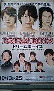関ジュ@DREAM BOYS 2009