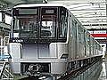 横浜環状鉄道