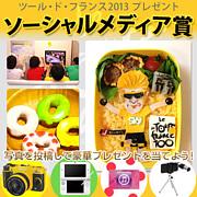 J SPORTS ソーシャルメディア賞