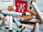 禁煙なんて楽勝だ!